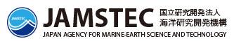 国立研究開発法人海洋研究開発機構(JAMSTEC)